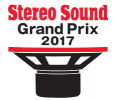 stereo sound grand prix 2017